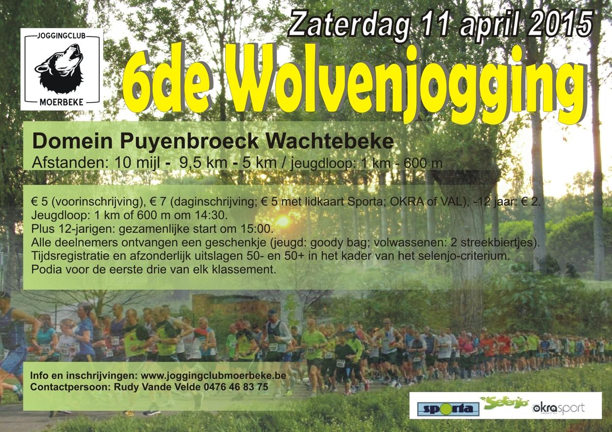 http://www.joggingclubmoerbeke.be/2015/wolf/2015w.jpg